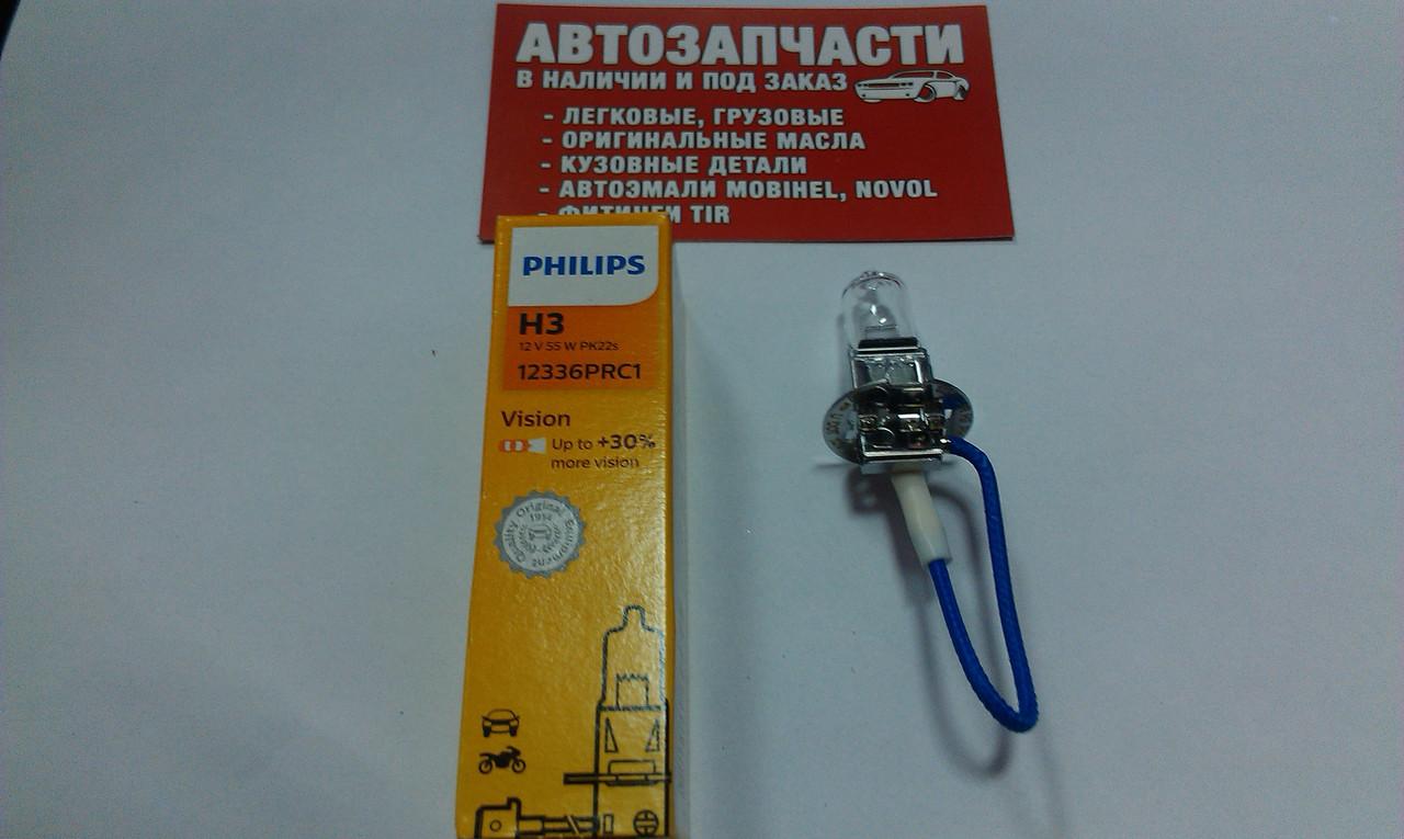 Лампа H-3 12V Philips +30%