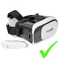 Очки виртуальной реальности + ПУЛЬТ! 3D Очки ШЛЕМ VR Box 2.0