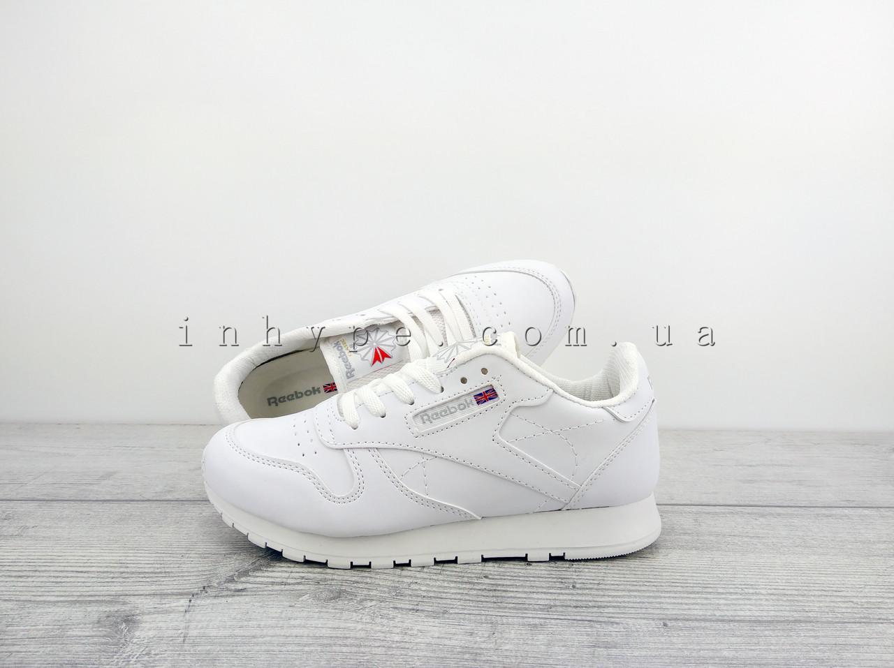 Женские кроссовки Reebok Classic Leather White Рибок белые кожаные -  Интернет магазин InHype в Киеве 9badfa7914783