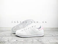 Кеды женские Adidas Stan Smith GS White BA9858 | Адидас Стан Смит белые