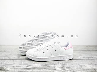 Кеды женские Adidas Stan Smith GS White BA9858| Адидас Стан Смит белые