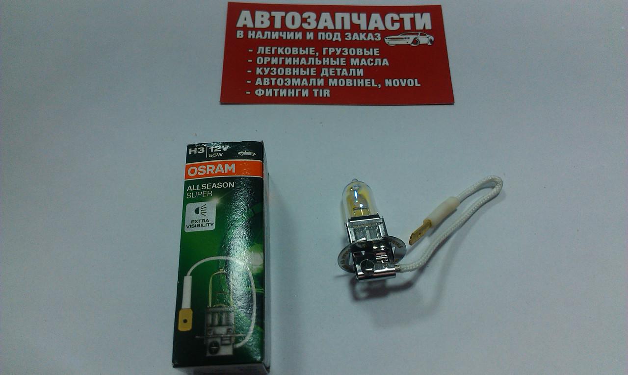 Лампа H-3 55W 12V Osram All Seasons +30%