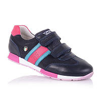 Кроссовки для девочки Tutubi 11.2.166 темно-синие