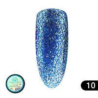 Гель для дизайна Global Fashion Shine Spectrum 8 грамм №10