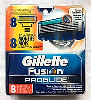 Gillette Fusion ProGlide лезвия из США x8