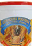Клетчатка растительная с пектином ананаса, 150 г
