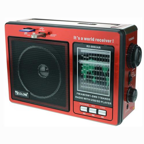 Радио приемник RX-006UAR, Радио RX-006UAR(РадПрием_RX-006UAR)