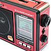 Радио приемник RX-006UAR, Радио RX-006UAR(РадПрием_RX-006UAR), фото 3