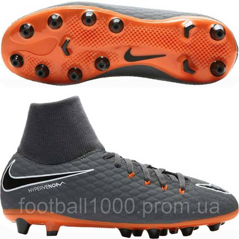 ef0649c8 Детские футбольные бутсы Nike Hypervenom Phantom 3 Academy DF AG-PRO Junior  AH7289-081