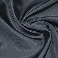Вискоза ткань синяя