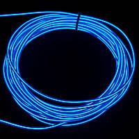 Светодиодный неон гибкий Синий Premium Slim 12В