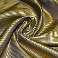 Подкладочная ткань Вискоза подкладка синий золотистая