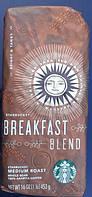 Кофе в зернах Starbucks Breakfast Blend (453 г.)