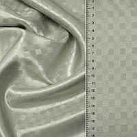 Подкладочная ткань вискоза тканьподкладка серо оливковая шахматка ш.142