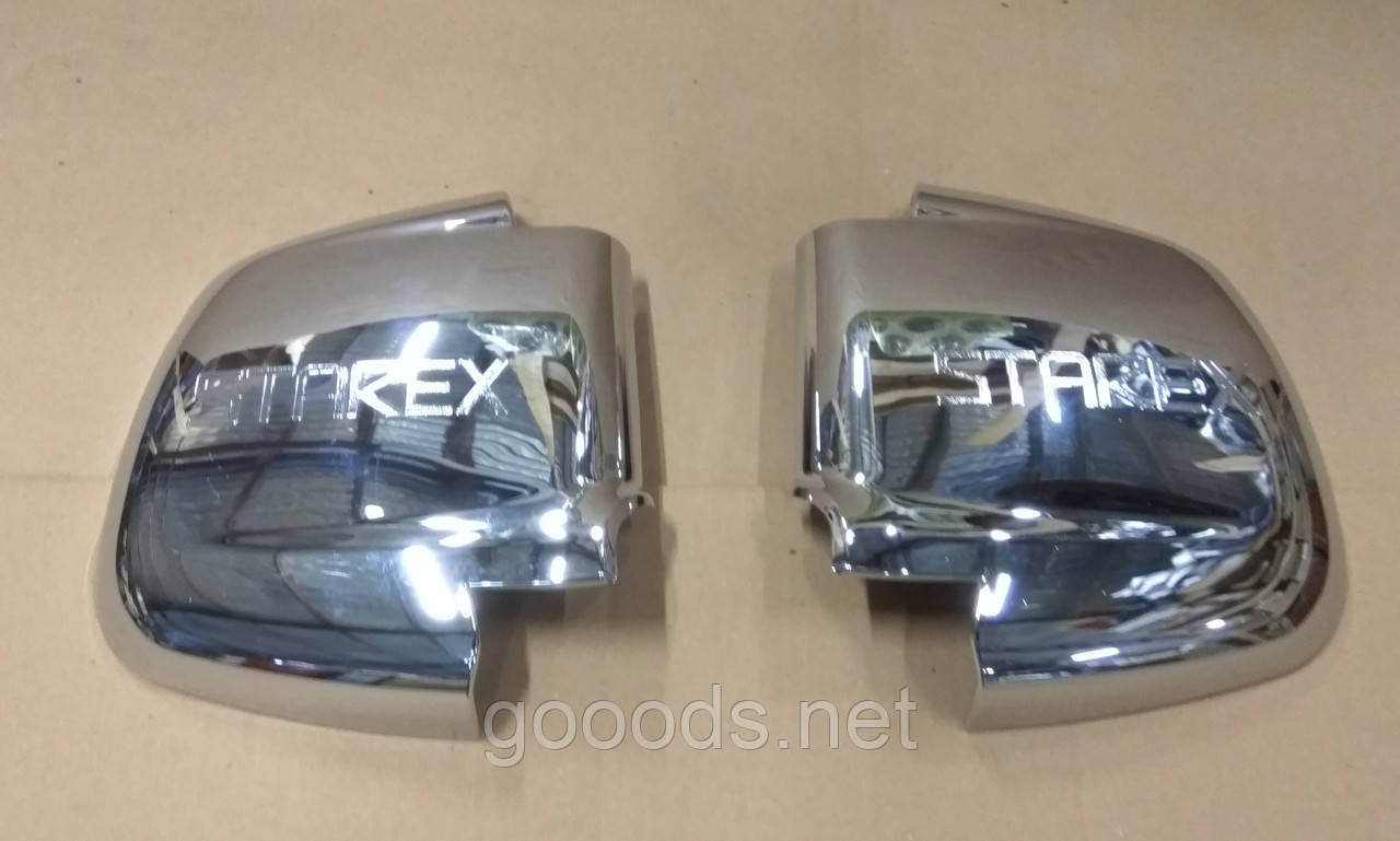 Накладки на зеркала Hyundai H1 Starex