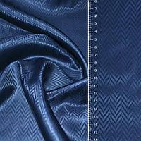 Подкладочная ткань Вискоза подкладка синяя елочка