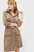 Женское вельветовое платье бежевого цвета (Neiri crd)