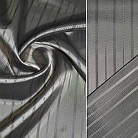 Подкладочная ткань вискоза тканьподкладка жак. бежевая в черную полоску ш.140