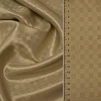 Подкладочная ткань Вискоза подкладка горчичная шахматка