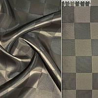 Подкладочная ткань вискоза тканьподкладка бежевая шахматка жаккардовая ш.150