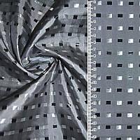 Подкладочная ткань вискоза подкладка Жаккард серая в серебр.-черные