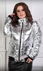 Женская курточка на синтепоне