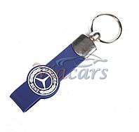 Брелок Mercedes (силиконовый) синий, код MB7, AUTOTECHTEILE