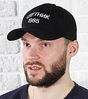 Бейсболка кепка черная весенняя летняя  Спутник 1985