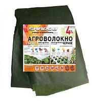 """Агроволокно """"Shadow"""" (Чехия) 4% пакетированное 50 г/м² черное 1,6х5 м."""