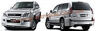 Обвес (накладки на бампера) для Toyota Land Cruiser Prado 120 2002-2009 копия JAOS