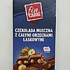Шоколад молочный Fin Carre (с цельным лесным орехом) Германия 200г, фото 2