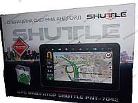 """Многофункциональный GPS Навигатор SHUTTLE PNT-7042 7"""" Android"""
