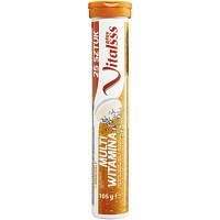 Витамины шипучие Vitalsss plus Мульти витамины+ минералы 25 шт