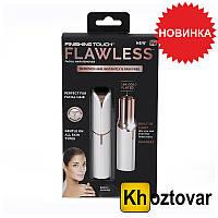 Эпилятор для лица Flawless Facial Hair Remover