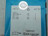 Тормозные колодки передние Hyundai Accent III (MC) i20 (PB, PBT) Kia Rio II (JB) , фото 5