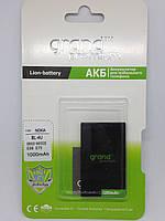 АКБ Grand Nokia 8800, 6600S, E66, E75 / BL-4U