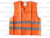 Жилет безопасности светоотражающий  ЖБ-001 XL (orange)