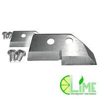 Комплект ножей к ледобуру, ЛР-130