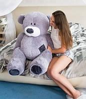 Мягкая игрушка медведь Гриша 140 см серый