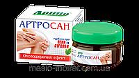 Крем Артросан  - средство от боли в суставах и варикоза!