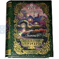 Чай чёрный Sun Gardens Tea Book Summer 100 гр.