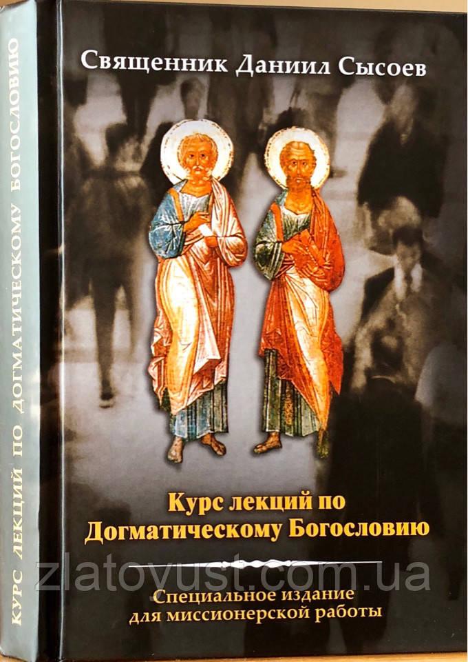 ebook Красная книга чукотского автономного округа