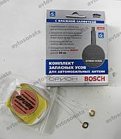 Усы запасные на антенну ОРИОН/BOSCH, фото 1