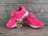 Кроссовки на Девочку ТМ Jong.Golf 26, 28 р, фото 4