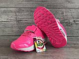 Кроссовки на Девочку ТМ Jong.Golf 26, 28 р, фото 6
