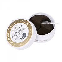 Гидрогелевые патчи для глаз с золотом и черным жемчугом PETITFEE Black Pearl & Gold Hydrogel Eye Patch, 60шт