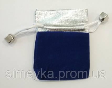 Мешочек бархатный 7х9 см. Синий с серебром