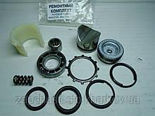 Ремкомплект рулевой рейки ВАЗ 2108, 2109, 21099, 2115 (полный)