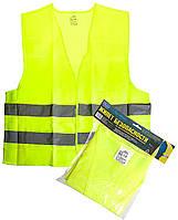 Жилет безопасности светоотражающий ЖБ-003 XL (yellow)