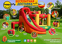 Детский батут надувной игровой центр 11 в 1 Happy Hop + Подарок!, фото 1